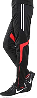 GEEK LIGHTING Men's Active Soccer Training Pants Casual Gym Jogger Sweatpants with Pockets & Zipper Legs