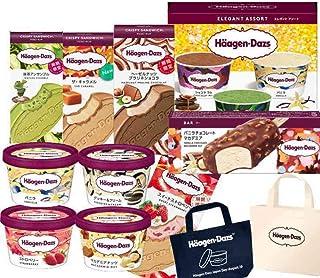 ハーゲンダッツ アイスクリーム アニバーサリーギフトセット 今だけランチトートバッグついてます
