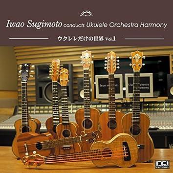 Iwao Sugimoto Conducts Ukulele Orchestra Harmony Ukulele World