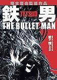 鉄男 THE BULLET MAN [レンタル落ち] image