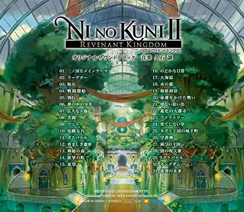 Ni No Kuni 2 Revenant Kingdom Al Soundtrack