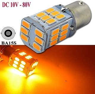 Ruiandsion 2pcs 1156 BA15S LED Bulbs Super Bright 10-80V 5630 30SMD LED Reverse Backup Turn Signal Side Marker Light Bulbs,Yellow