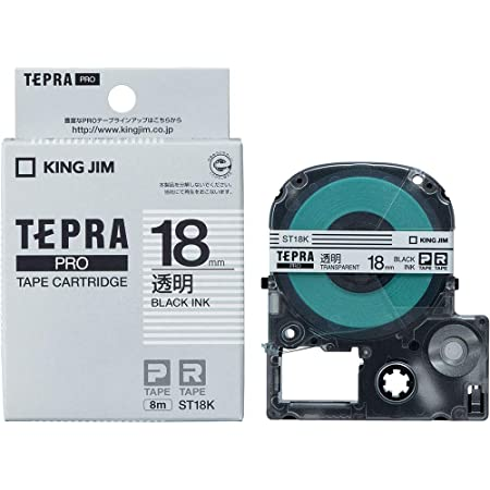 キングジム テープカートリッジ テプラPRO 18mm ST18K 透明 黒文字