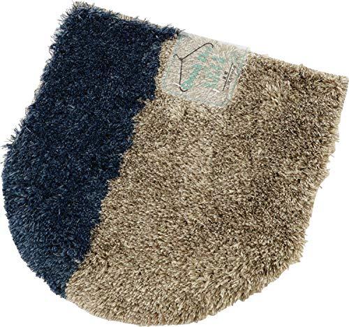 内野(UCHINO) 兼用フタカバー 普通・洗浄・暖房用 ブラウン QD 「シャギー」 TFC28984 Br 約39×42cm