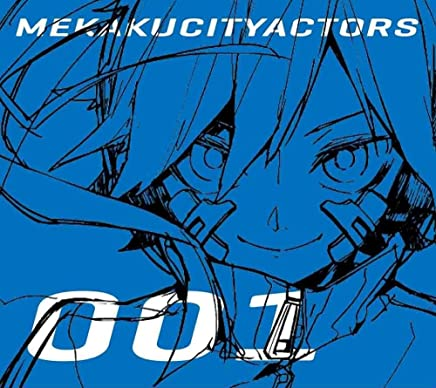 メカクシティアクターズ (完全生産限定版) 全12巻セット [マーケットプレイス Blu-rayセット]