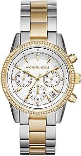 ساعة مايكل كورس للنساء بسوار من الستانلس ستيل ومينا ابيض - MK6474