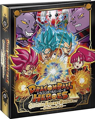 Dragon Ball Heroes Official 4 Pocket Binder Dossier Set