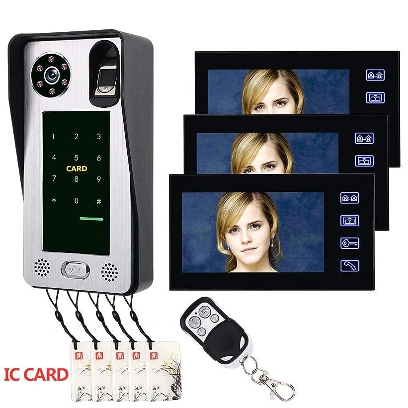 決定とんでもない手配する3モニター7インチ指紋ICカードビデオドアホンインターホンドアベル制御システムナイトビジョンセキュリティホーム監視