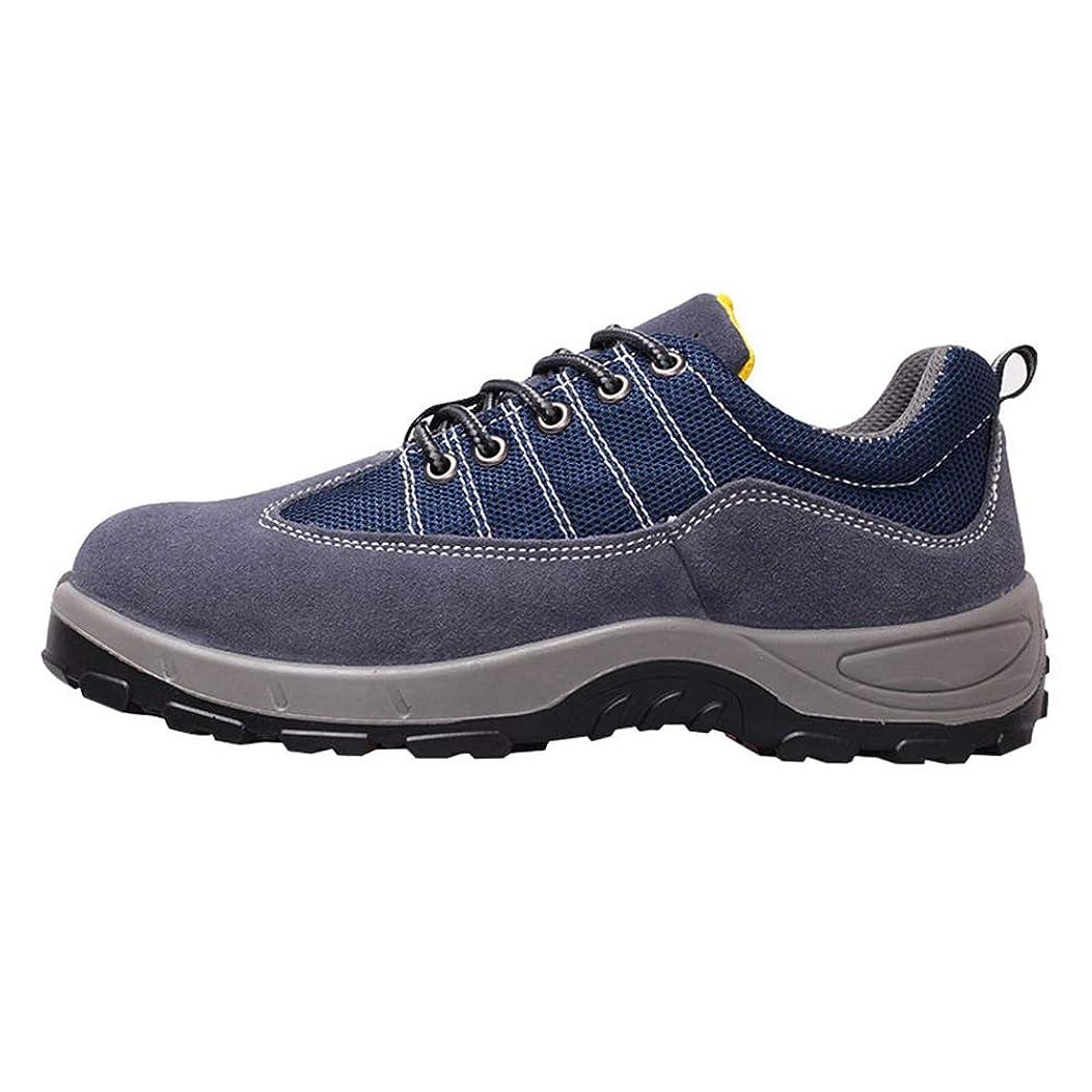保有者のホスト非互換[Florai-JP] 安全靴 作業靴 メンズ スニーカー スエード ローカット レースアップ 夏 つまさき保護 先芯入り 防滑 スリッポン 高通気 耐滑 絶縁 耐油性 刺す叩く防止 通気性 軽量 クッション性