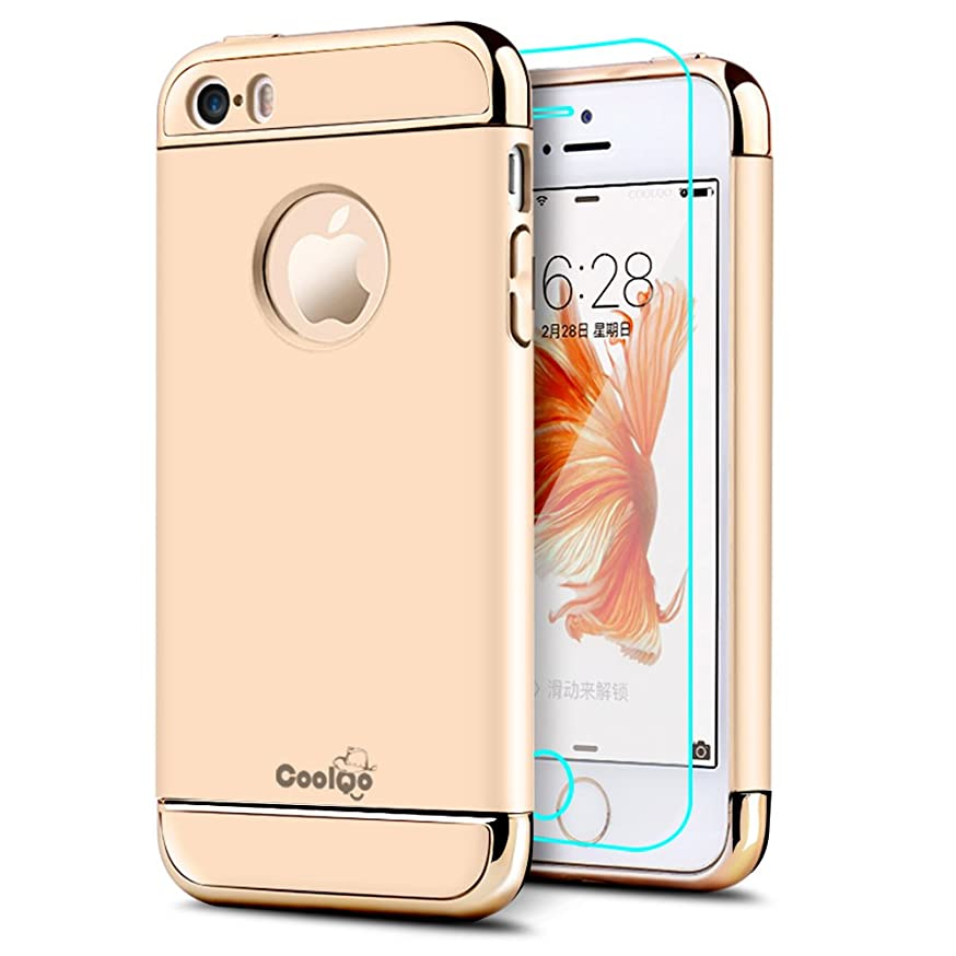 iPhone SE Case, iPhone 5S Case, iPhone 5 Case, COOLQO 3in1 Ultra-Thin Hard Plastic Electroplate Metal Texture [Tempered Glass Screen Protector] Shockproof PC Cover for Apple iPhone SE (Gold)