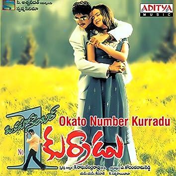 Okato Number Kurradu (Original Motion Picture Soundtrack)