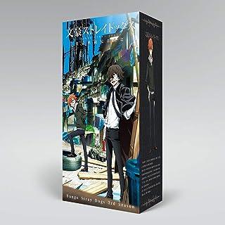 Slreeo 水カップ/ブレスレット/はがき/コレクターズカード/装飾カード/フォトフレーム/キャラクターカード/大人に適した、子供やオタクでは文豪ストレイドッグスシリーズ/アニメギフトボックスセット/アニメ周辺/