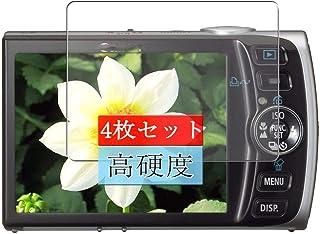 【4枚】 Sukix 自己修復 キヤノン Canon IXY DIGITAL 910 IS / PowerShot SD870 IS DIGITAL ELPH / DIGITAL IXUS 860 IS 用 対応 日本製素材 4H フィルム 保...
