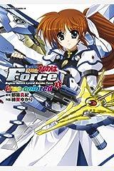 魔法戦記リリカルなのはForce true colored(1) (角川コミックス・エース) Kindle版