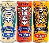 ミキドリンク ミキ・黒糖玄米・ウコン入り 各250g×各30缶 マルマサ 沖縄のライスドリンク トロッとして甘酒のような食感が特徴の飲むお米