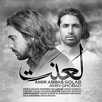 Lanat (feat. Amin Ghobad)