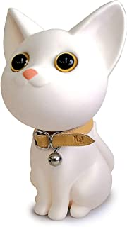 Cute Cat Piggy Bank, White Cat Bank Toy Coin Bank Decorative Saving Bank Money Bank Adorable Cat Figurine for Boy Girl Baby Kid Child Adult Cat Lover by DomeStar
