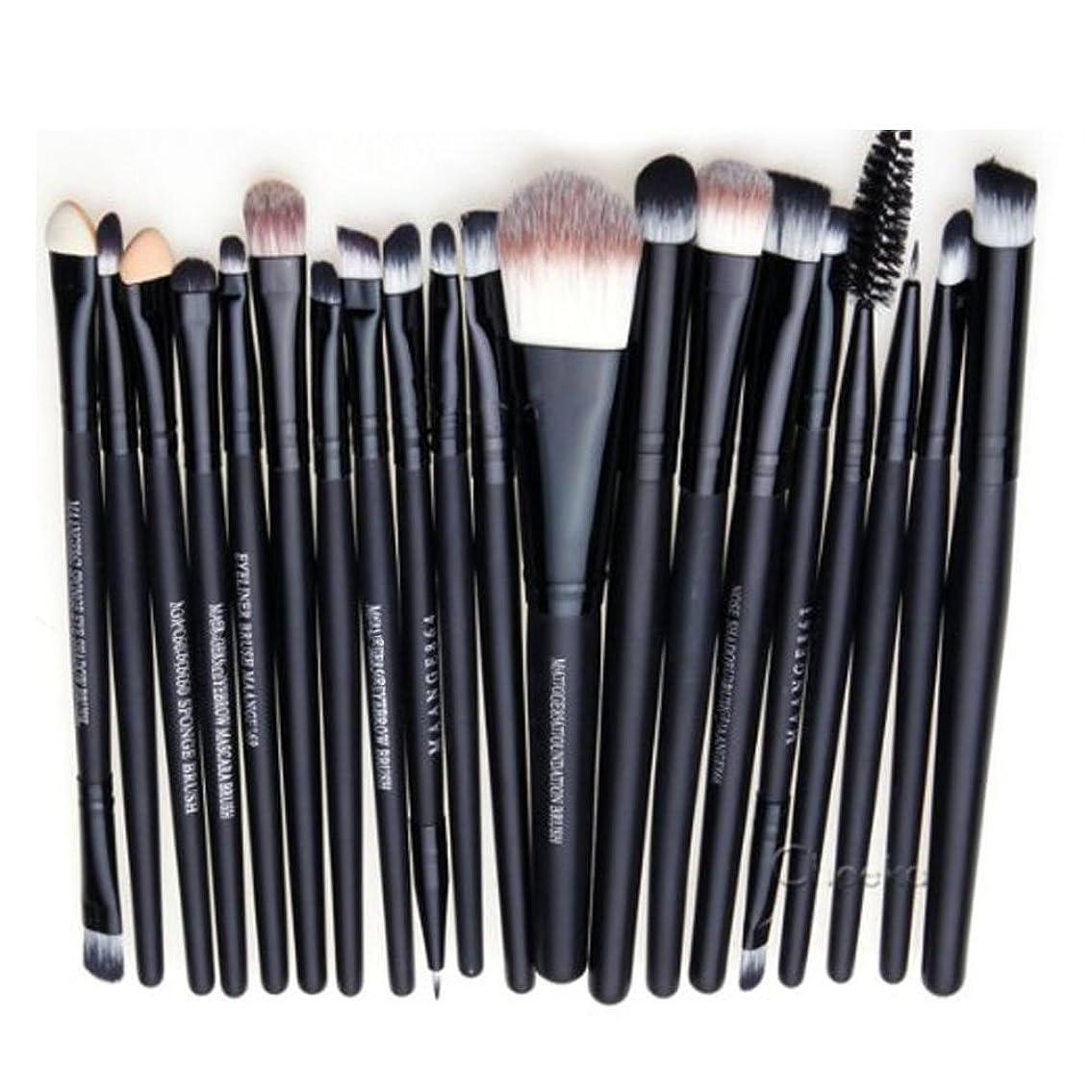 コンデンサードナー促すWeanty 化粧筆 コスメブラシ 20本のアイシャドーブラシ 多機能メイクブラシ 化粧ブラシセット(ブラック)