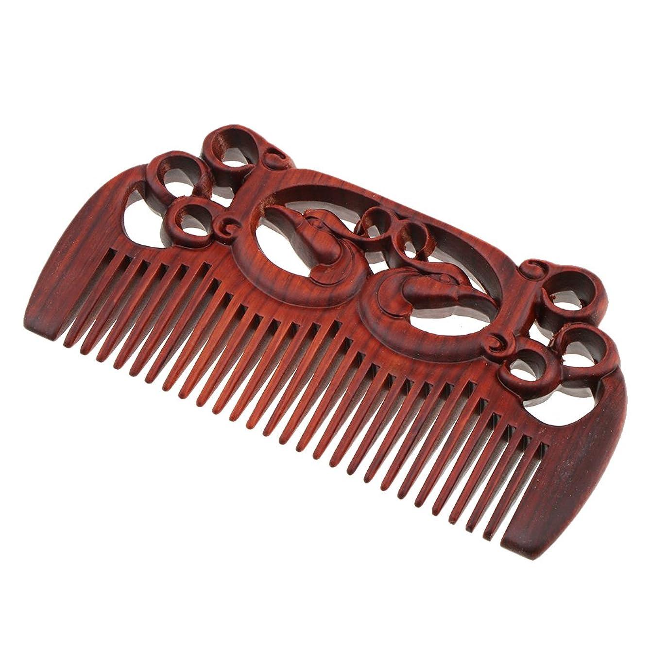 美的しおれたマークPerfk ヘアコーム 木製櫛 頭皮マッサージ 櫛 ヘアスタイリング 高品質 2タイプ選べる - #1