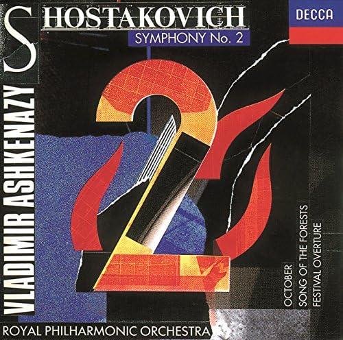 Various artists, Royal Philharmonic Orchestra & Vladimir Ashkenazy