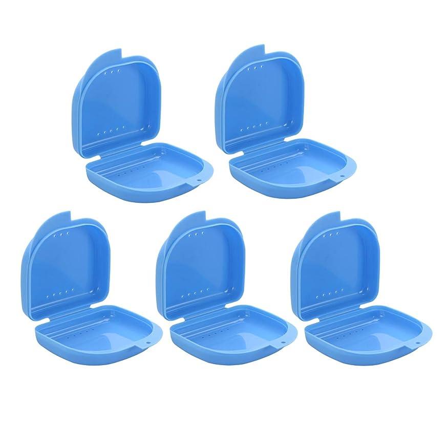 淡い直径考えHealifty リテーナーケースマウスガードケース矯正歯科リテーナーボックス5PCS(ブルー)