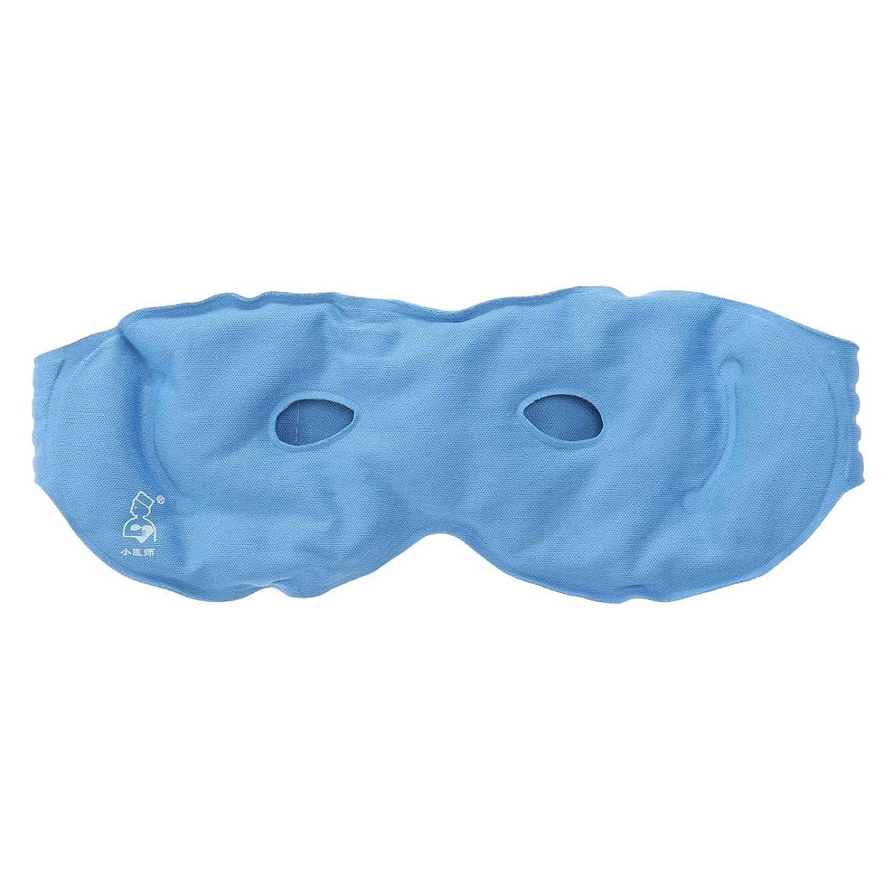 消毒するアデレード地下Healifty 冷やすアイマスクアイスコンプレッションバッグリラックス救済痛(青)