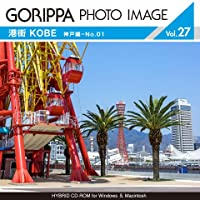 GORIPPA PHOTO IMAGE vol.27「港街 KOBE 神戸編-No.01」