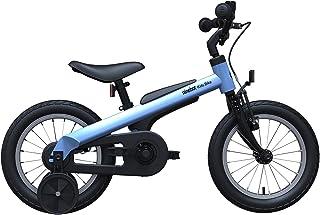 Segway Ninebot - Bicicleta infantil para niños y niñas, 35