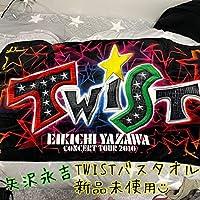 矢沢永吉 TWIST ツアータオル