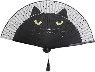 Tinksky Las mujeres dibujos animados gato plegable de seda ventilador de mano ventilador (negro)