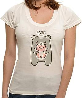Camiseta Bear Hug - Feminina
