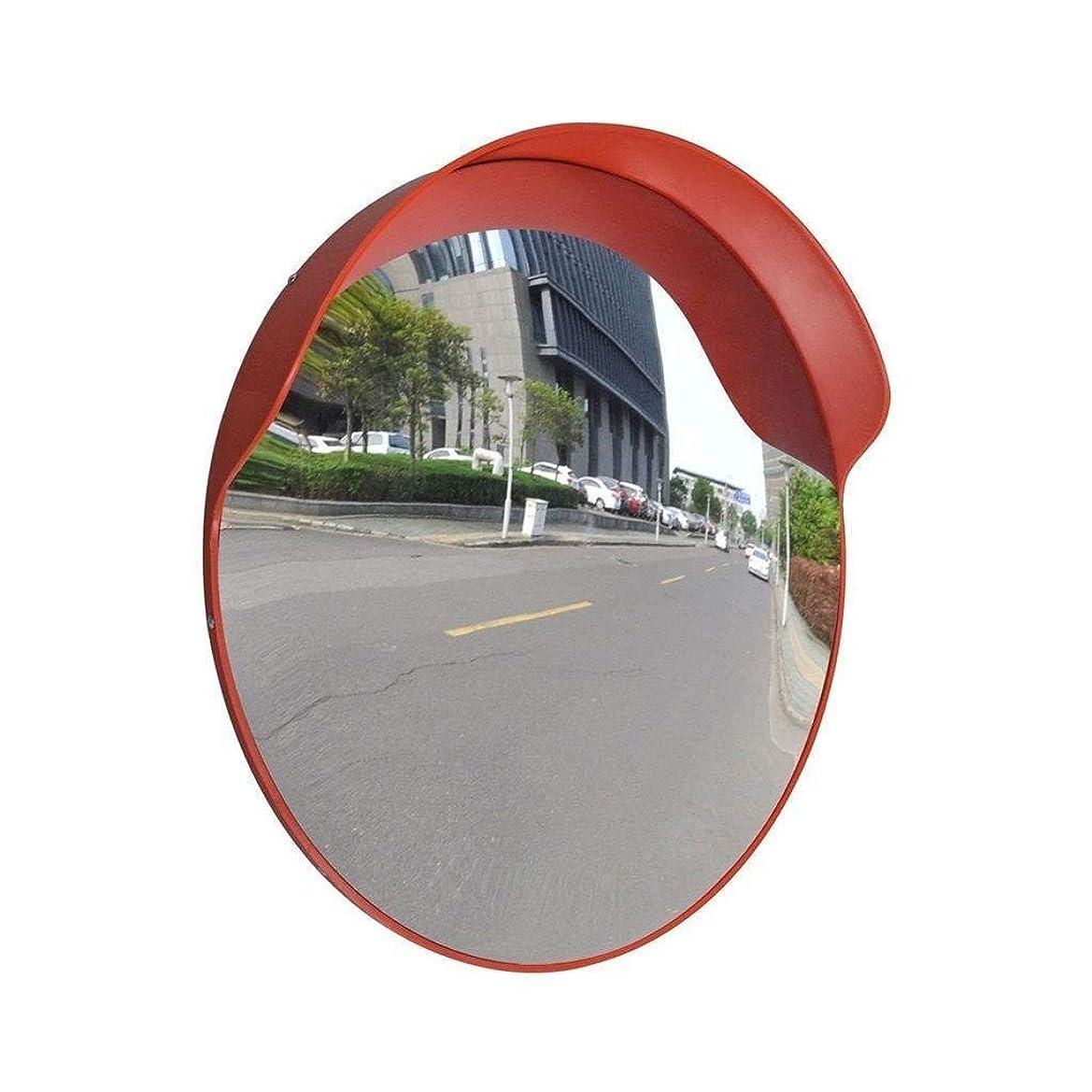 フィードバック開始予算陳華?カーブミラー 安全ミラー凸交通鏡PC防水軽量アンチドロップ駐車場交差点ブラインドスポット 安全ミラー (サイズ : 75cm)