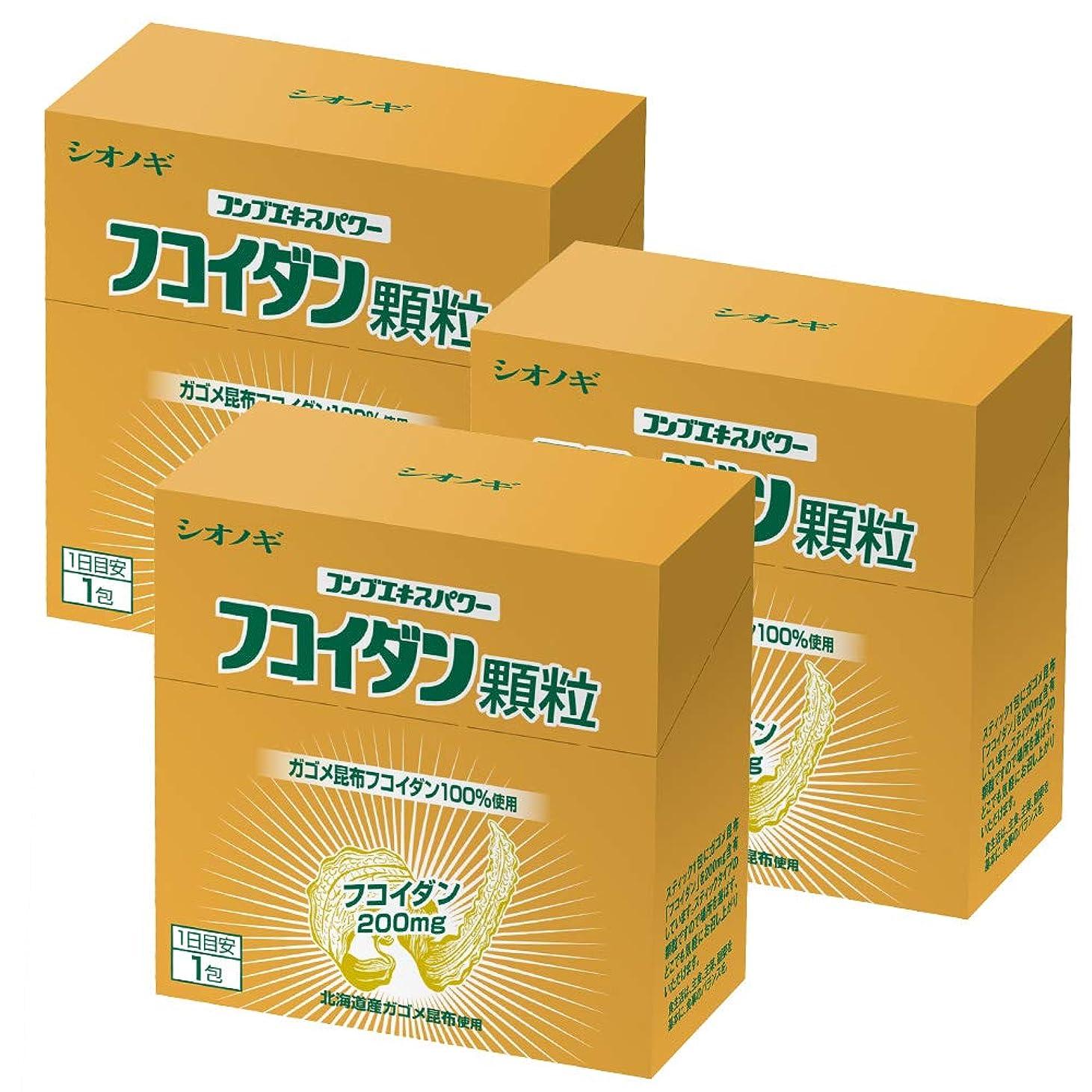 適度に反響する小川フコイダン顆粒200 <1.5g×30包入り(1日の目安:1包)>×3箱セット