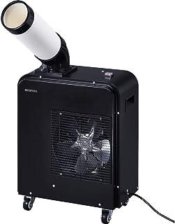 【設置工事不要】アイリスオーヤマ エアコン 移動式 スポットクーラー PSAC-0803-B 冷房 除湿 スポットエアコン ポータブルクーラー...