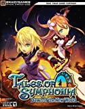 Tales of Symphonia - Dawn of the New World (Official Strategy Guides (Bradygames)) by Off Base Productions (4-Nov-2008) Paperback - Bradygames (4 Nov. 2008)