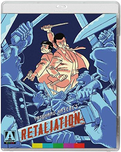 Retaliation (2 Blu-Ray) [Edizione: Stati Uniti] [Italia] [Blu-ray]