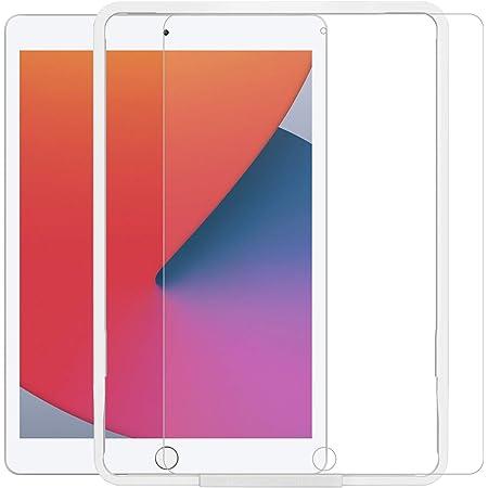 NIMASO ガイド枠付き ガラスフィルム iPad 10.2 用 iPad 8世代 / iPad 7世代 専用 強化 ガラス 保護 フイルム