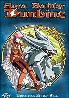 Aura Battler Dunbine 10: Terror From Byston Well [DVD] [Import]