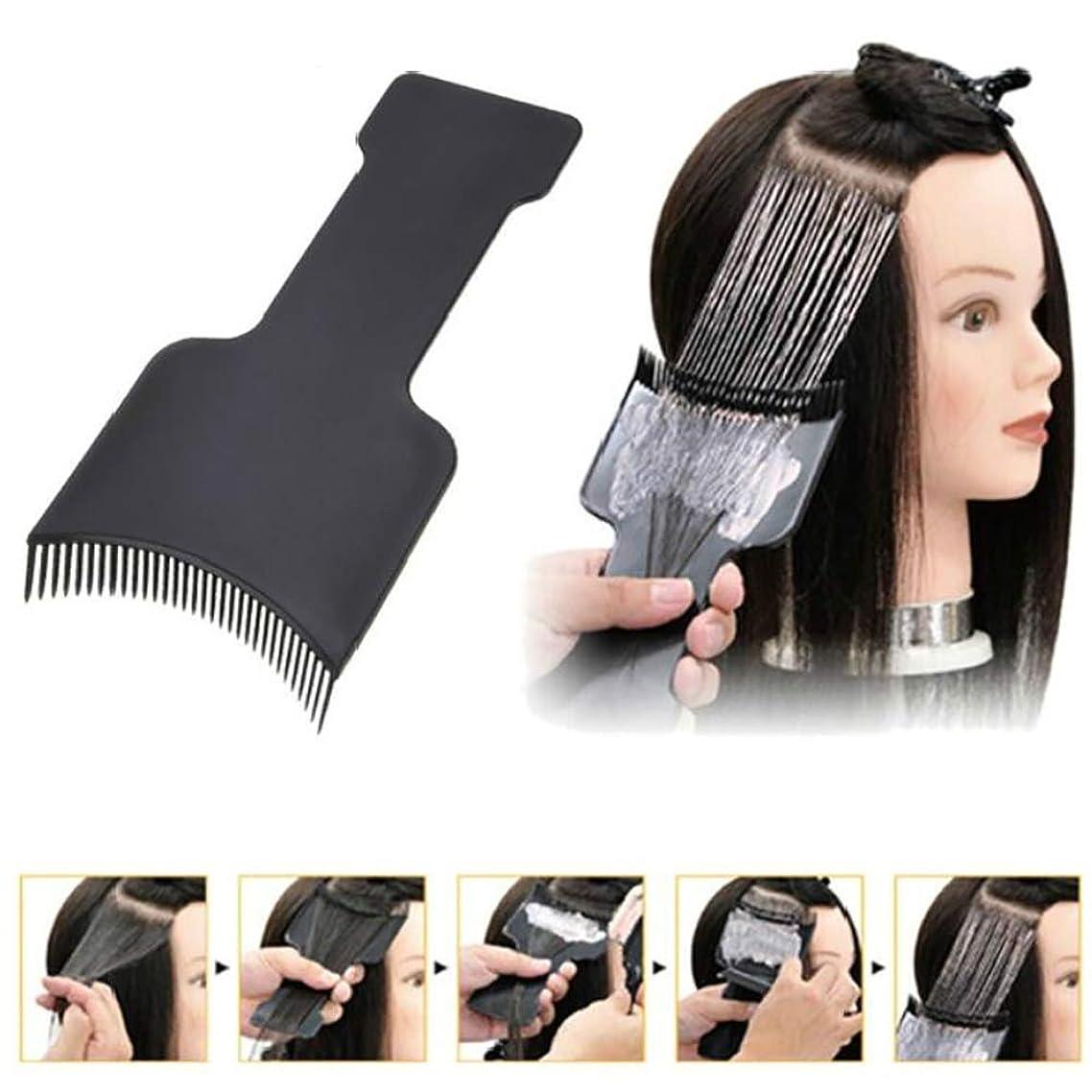 まとめる荷物研磨プロのファッション理髪ヘアアプリケータブラシ調剤サロンヘアカラーリング染色ピックカラーボードヘアスタイリングツール (M,ブラック)