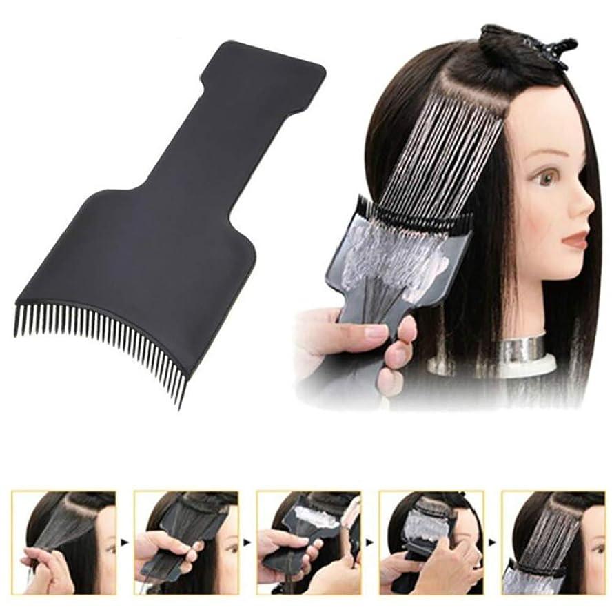 アライアンス比較的描写プロのファッション理髪ヘアアプリケータブラシ調剤サロンヘアカラーリング染色ピックカラーボードヘアスタイリングツール (M,ブラック)