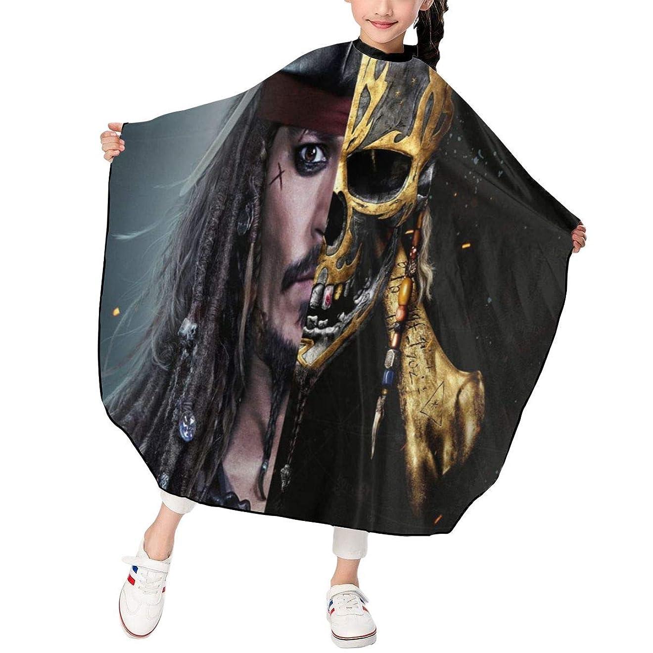 寸前期間流体最新の人気ヘアカットエプロン 子供用ヘアカットエプロン120×100cm 海賊ジャックキャプテンCaptain Jack 柔らかく、軽量で、繊細なポリエステル生地、肌にやさしい、ドライ