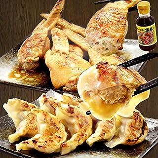 【送料込】宝永餃子チーズ手羽40セット 北海道ぎょうざの宝永