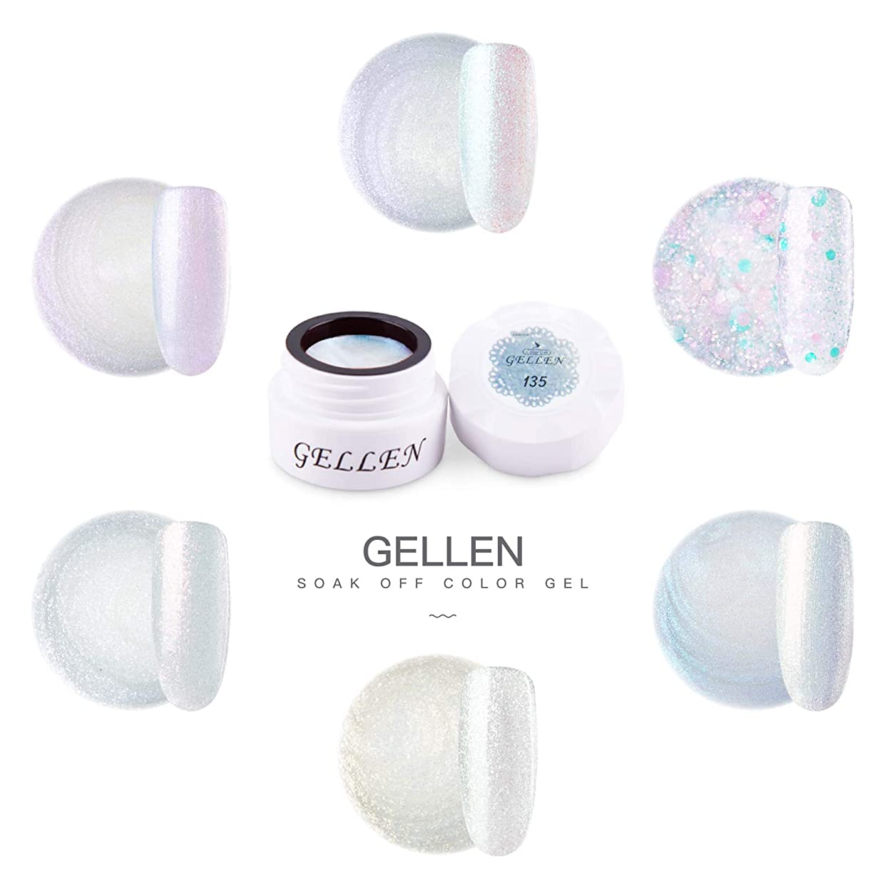 無関心歩行者流Gellen カラージェル 6色 セット[オーロラ カラー系]高品質 5g ジェルネイル カラー ネイルブラシ付き