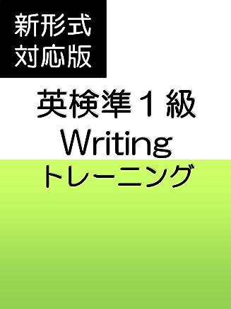 Shitte Tokusuru Eigo Renshuuhou (Japanese Edition)