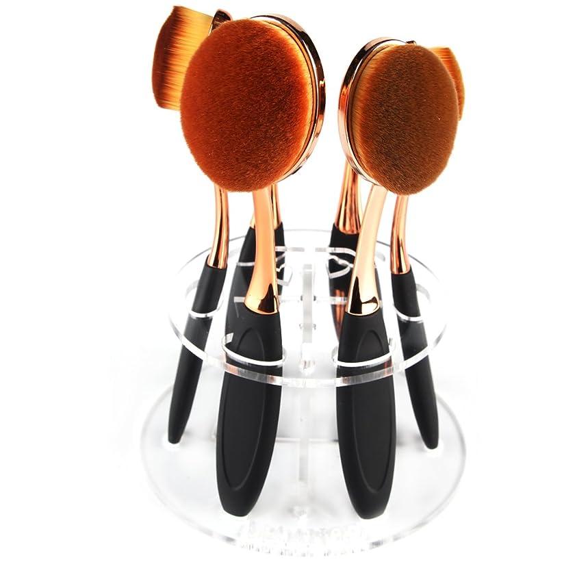 パンフレット餌沿ってYumbyss - 6穴オーバル化粧ブラシホルダ乾燥ラックメイクアップオーガナイザー化粧品歯ブラシオーバルブラシ[クリア]棚スタンド