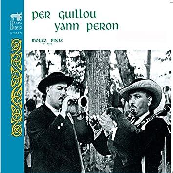 Bombarde et Biniou Koz (Mémoire sonore de la musique bretonne - 1961)