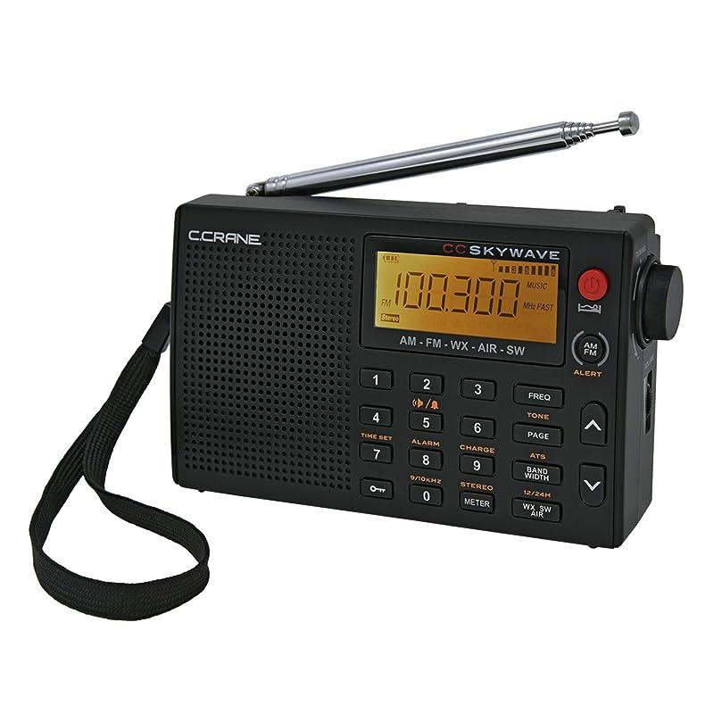 講義抵抗力がある大邸宅C Crane CC スカイウェーブAM、FM、短波、天気とエアバンドポータブル旅行ラジオ、時計とアラーム付き。