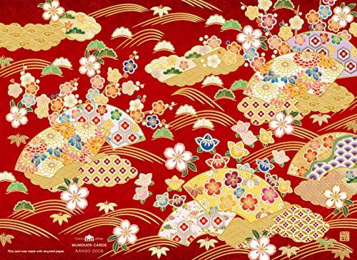 SAAN30-2008 春節カード/むねかた 金箔 「草花扇面ちらし」 (中紙・封筒付) 金箔押 再生紙