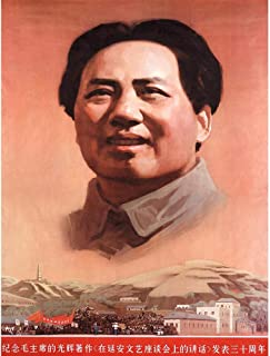 Wee Blue Coo Propaganda Political China Communism Mao Chairman Unframed Wall Art Print Poster Home Decor Premium
