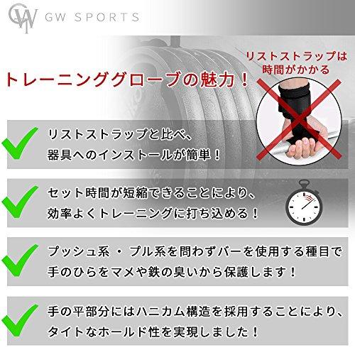 【正規品】筋トレウェイトリフティングトレーニングジムグローブリストラップ付きメッシュ仕様7カラー3サイズM/L/XL【GWSPORTS】(ブラック,S)